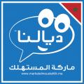 International - Logo C'est qui le patron Maroc